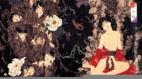 Eros-etTanatos-selon-Takato-YAMAMOTO-ethera-30