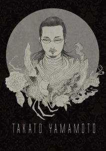 Eros-etTanatos-selon-Takato-YAMAMOTO-ethera-35