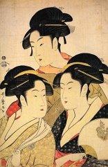 Eros-etTanatos-selon-Takato-YAMAMOTO-ethera-36