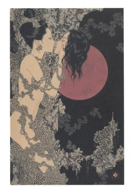 Eros-etTanatos-selon-Takato-YAMAMOTO-ethera-9
